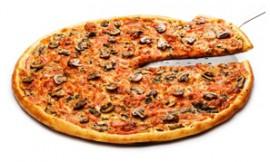 Пицца Грибы с ветчиной, 44 см.