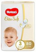Подгузники Huggies Elite Soft Mega 3, 80 шт, 5-9 кг.