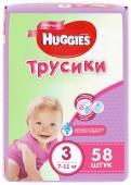 Трусики Huggies Mega 3 для девочек, 58 шт, 7-11 кг.