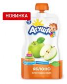 Яблочное пюре «Агуша»